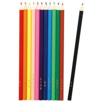 12色 いろえんぴつ 制作素材 色鉛筆 色えんぴつ 図工 工作 美術 運動会 体育祭 学芸会 お遊戯会 文化祭 文房具