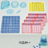 ビンゴゲーム マシン カード 8枚 ビンゴゲーム機 数字 簡単 知育玩具 ゲーム カードゲーム 小学生 クリスマスプレゼント