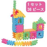 ブロック ハウスブロック 1セット36ピース 幼児 ゲーム 知育玩具 おもちゃ キッズ ベビー 創造 クリスマスプレゼント