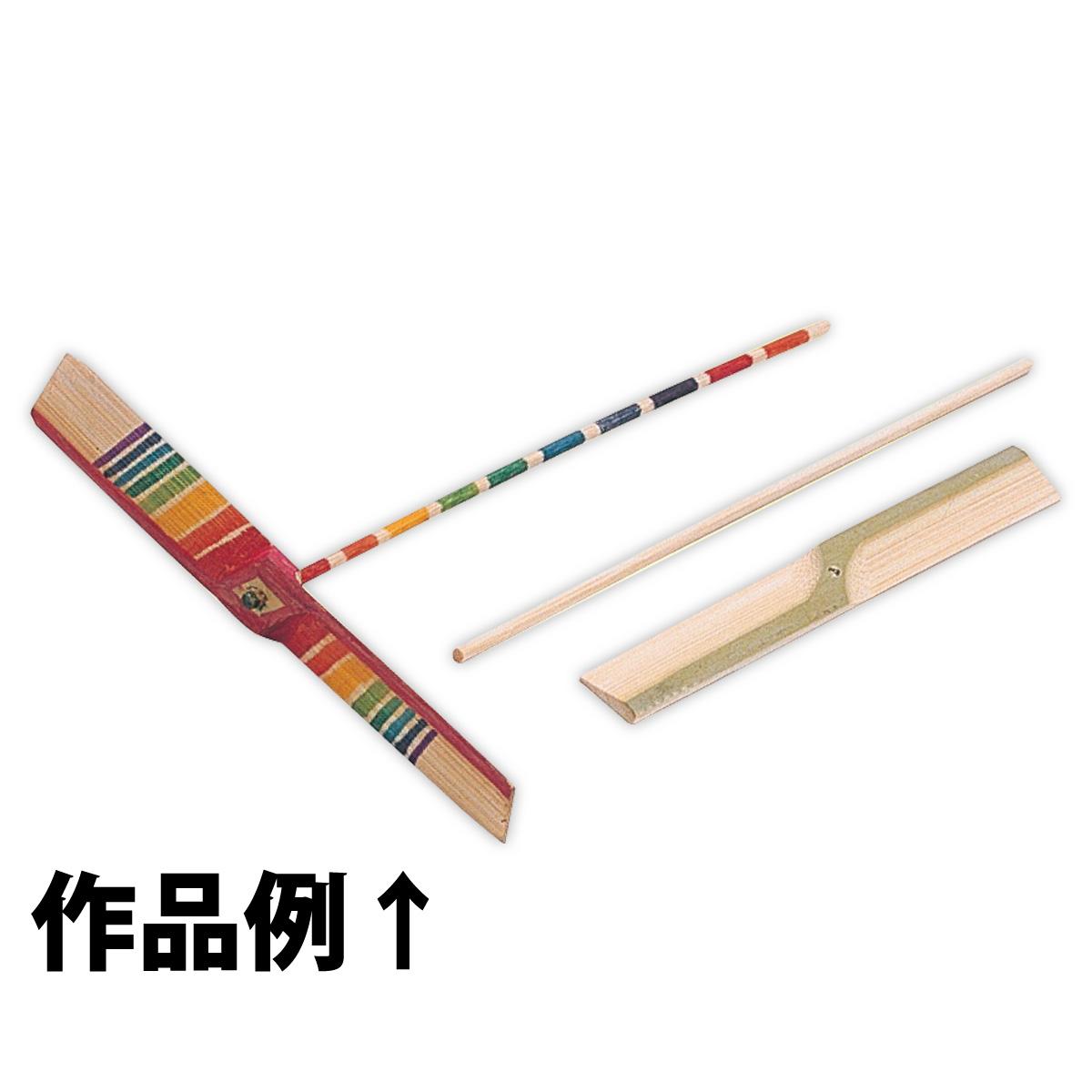 竹トンボB 知育玩具 教育