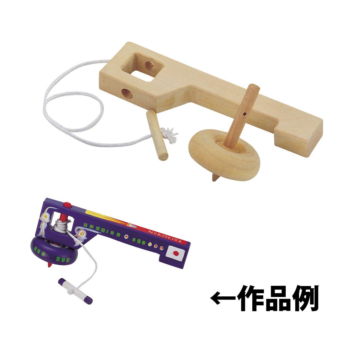 リールゴマ コマ 知育玩具 教育 クリスマスプレゼント