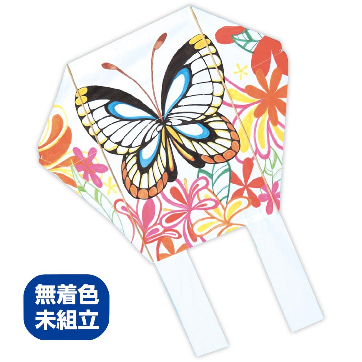 凧 ぐにゃぐにゃ凧 ビニール製 知育玩具 教育 正月 凧揚げ