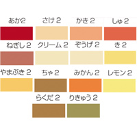 ミューズ[Mu] コットン厚 八切 サニーセット[14色28枚] クリスマスプレゼント