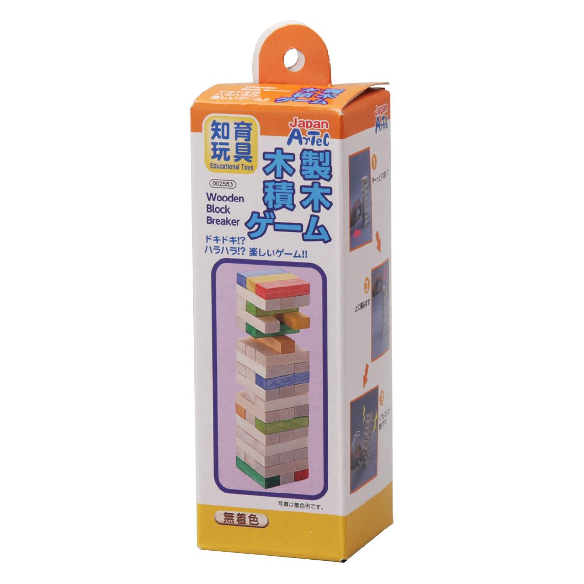 木製積木ゲーム 知育玩具 積み木 ゲーム 幼児 保育園 幼稚園 おもちゃ 子供 クリスマスプレゼント
