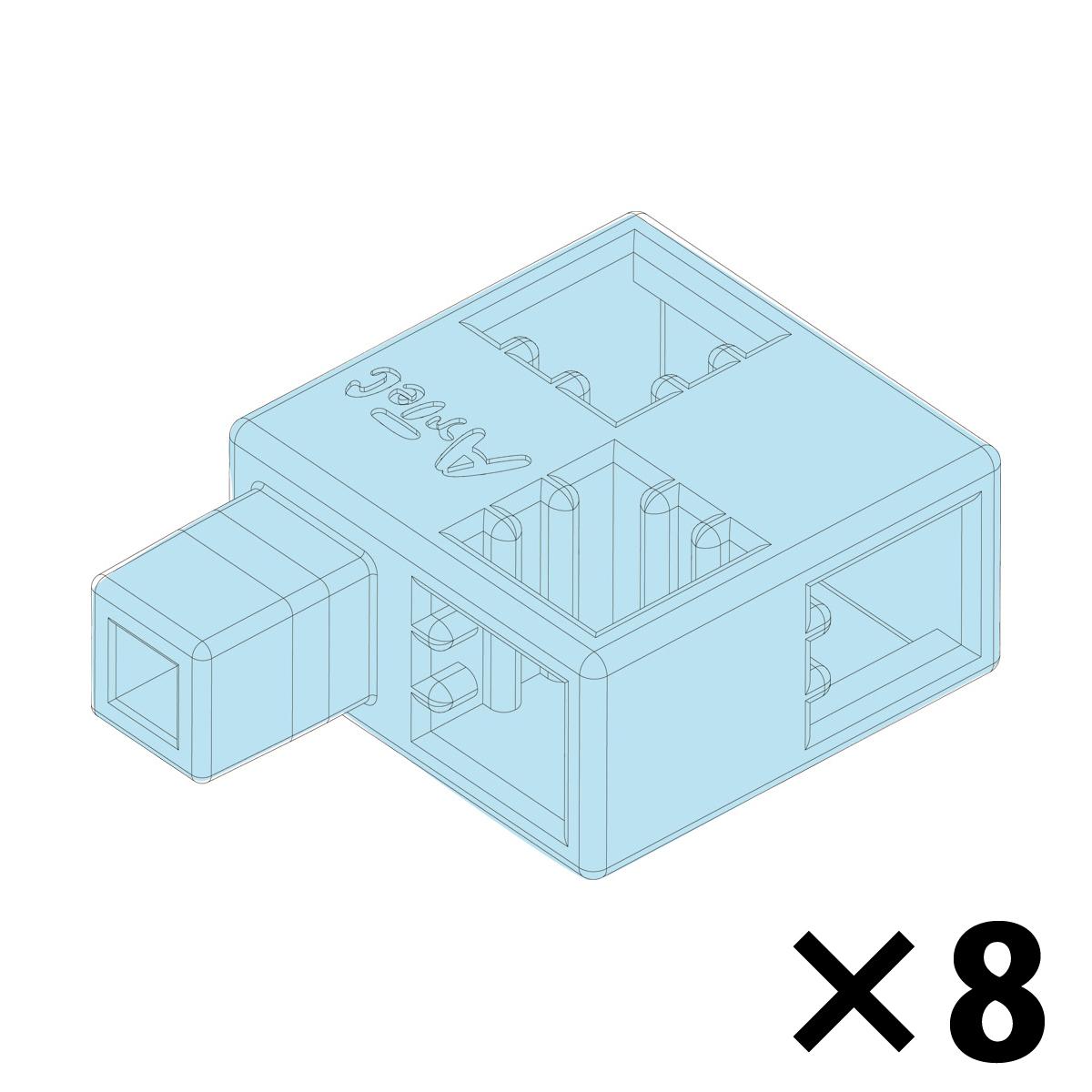 アーテックブロック部品 アーテックブロック ハーフC 薄水 8pcsセット カラーブロック 日本製 ゲーム 玩具 レゴ・レゴブロックのように遊べます パーツ