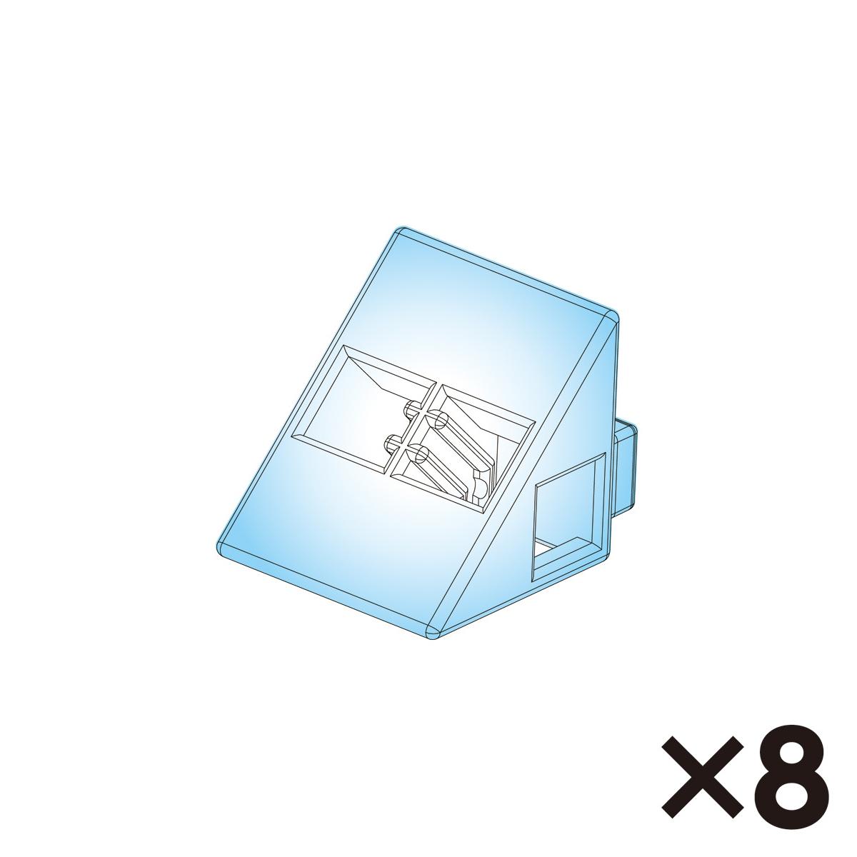 アーテックブロック部品 三角A 単品 クリア 8pc 日本製 ゲーム 玩具 レゴ・レゴブロックのように遊べます