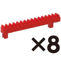アーテックブロック部品 ラック 8pcs 日本製 知育玩具 ブロック 組み立て キッズ 幼児 レゴ・レゴブロックのように遊べます