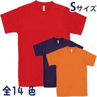 ライト ドライ Tシャツ Sサイズ 無地 半袖 運動会 クリスマスプレゼント