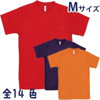 ライト ドライ Tシャツ Mサイズ 無地 半袖 運動会 クリスマスプレゼント