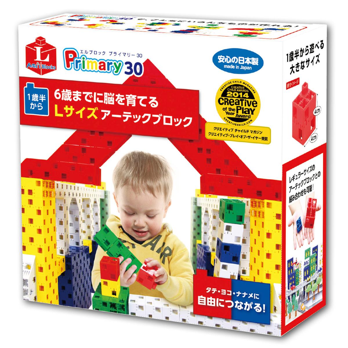 アーテックブロック ブロック おもちゃ L ブロック プライマリー 30ピース 日本製 ゲーム 玩具 レゴ・レゴブロックのように自由に遊べます