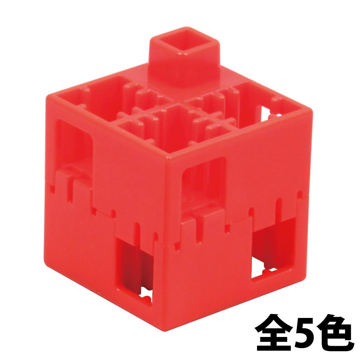 アーテックブロック L ブロック おもちゃ 四角単品 6ピースセット(1色) 日本製 ゲーム 玩具 レゴ・レゴブロックのように自由に遊べます