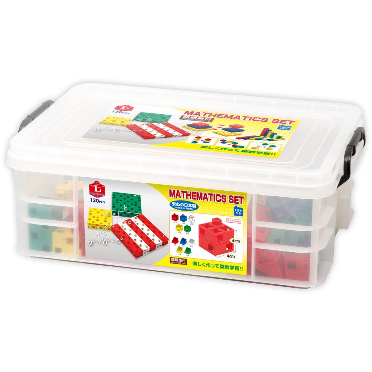 アーテックブロック L ブロック おもちゃ マスセット120ピース 日本製 ゲーム 玩具 レゴ・レゴブロックのように自由に遊べます