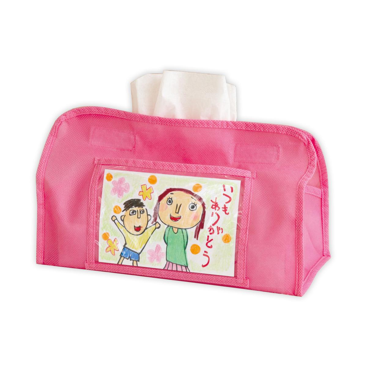 プレゼント ティッシュカバー ピンク 不織布 ティッシュボックス ティッシュケース ティッシュ入れ