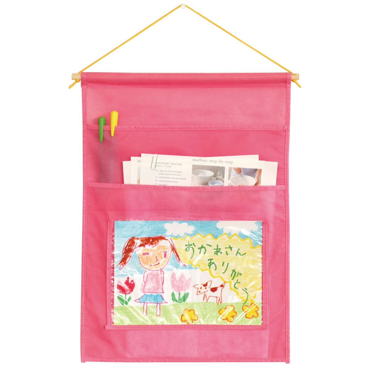 プレゼントマルチウォールケース ピンク 不織布 ウォールポケット 壁掛け 小物いれ 収納 ポストカード 封筒 収納袋 壁掛け収納 クリスマスプレゼント