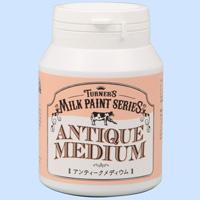 ターナー ミルクペイント 101アンティークメディウム 200ml アーテック クラフト 工作 塗料 クリスマスプレゼント