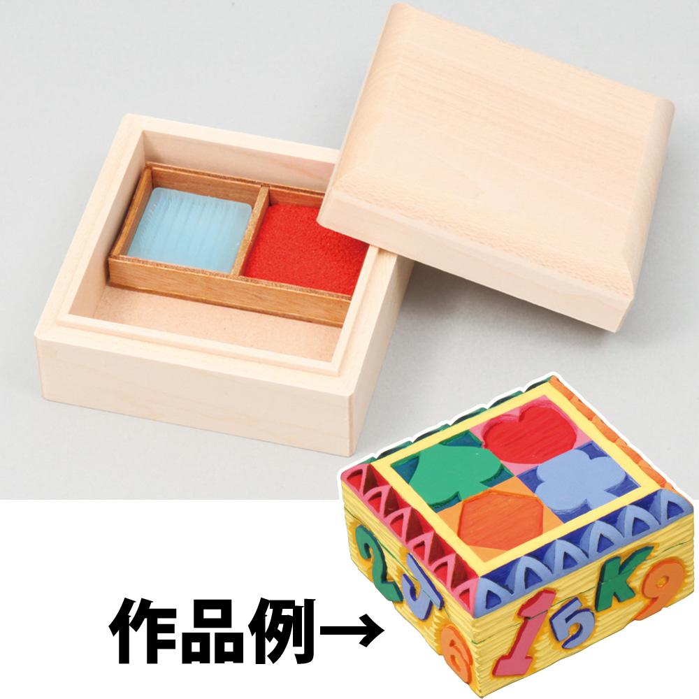 木彫印材ケース 朱肉付しな材 038152 アーテック 図工 美術 彫刻 学校教材 幼児教育 クリスマスプレゼント