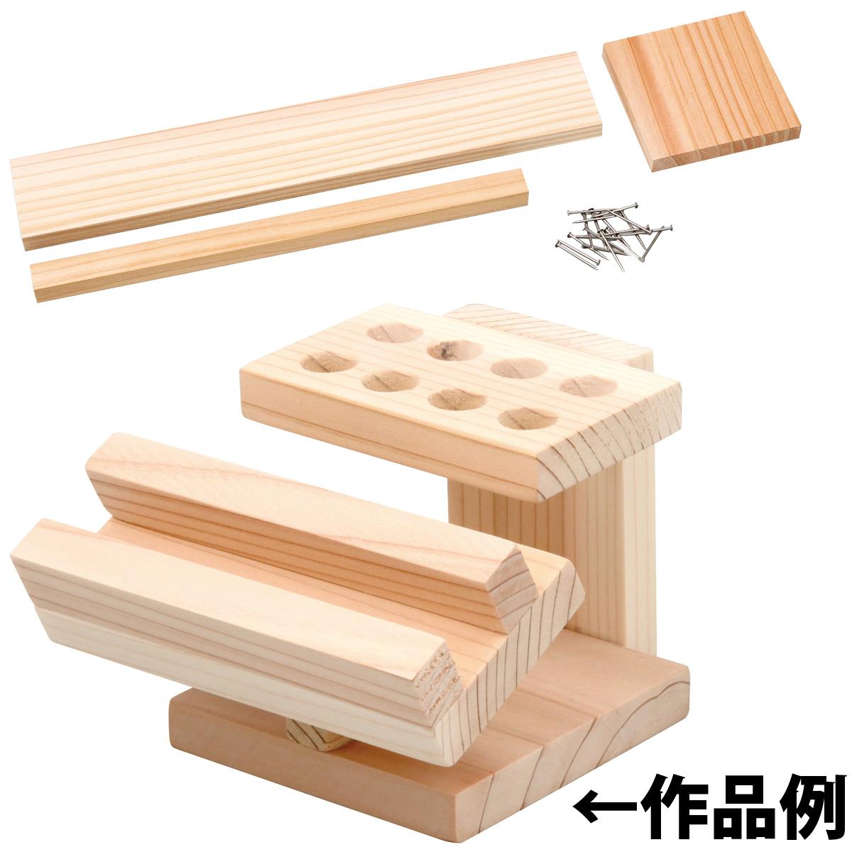 木工トライアルキット 050998 アーテック 図工 美術 日曜大工 学校教材 DIY 手作り