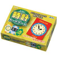 時計カードゲーム 002664 アーテック カードゲーム 小学生 知育 学習 まなび 勉強 子供 ゲーム おもちゃ さんすう 足し算 お受験 学習教材 クリスマスプレゼント