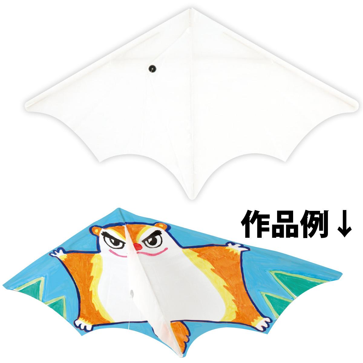 ぐんぐん凧 凧揚げ 002398 アーテック 知育 学習 まなび 勉強 子供 ゲーム おもちゃ たこ 制作 冬休み