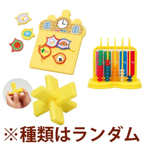 学習わくわくセット 3個 ランダム ポーチ入 ゲーム おもちゃ こども 子供 遊び 玩具 パズル 知育玩具 クリスマスプレゼント