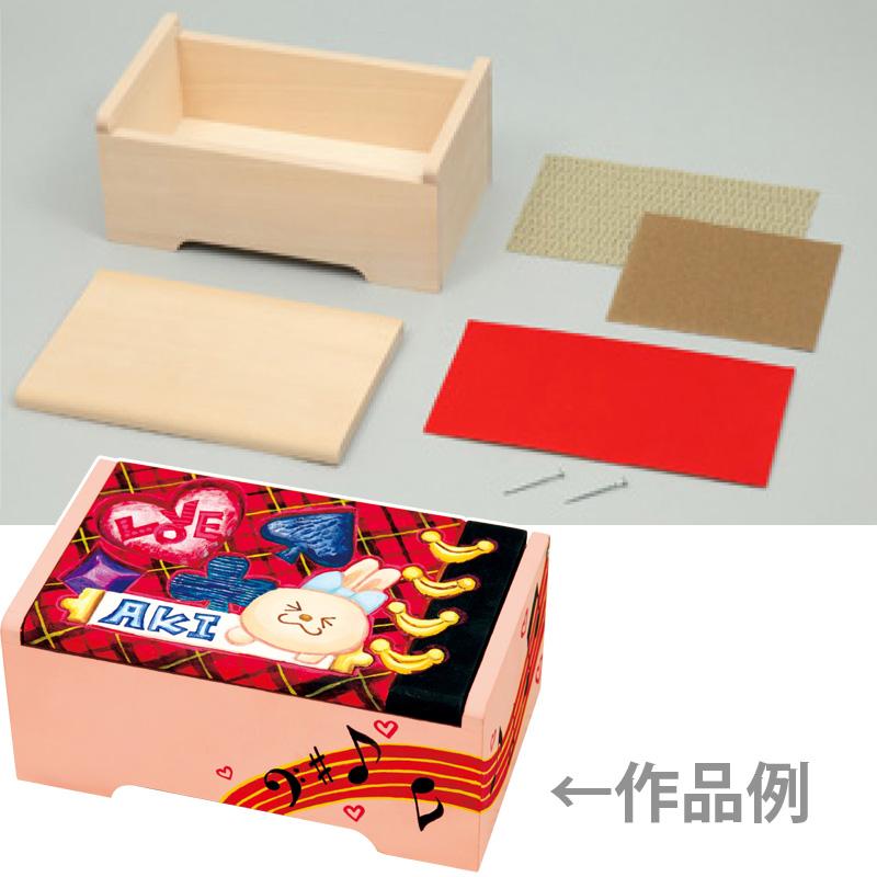 らくらくシンプルボックス[組立済] アーテック 工作 図工 キッズ 手作り BOX 学習教材 クリスマスプレゼント