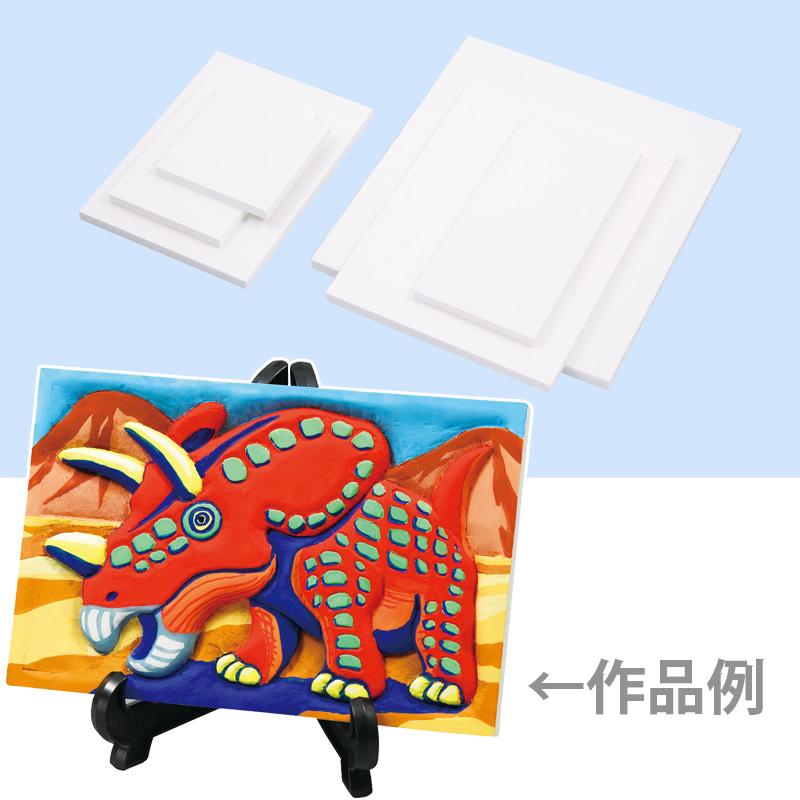 白彫板B150X100X10 アーテック 画材 板 図工 美術 教材 クリスマスプレゼント