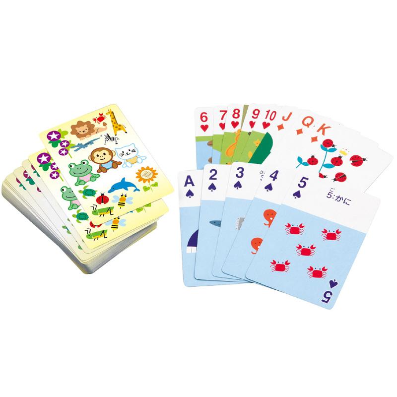 キッズスタディ 知育トランプ アーテック 知育玩具 トランプ カードゲーム おもちゃ 子供 キッズ クリスマスプレゼント