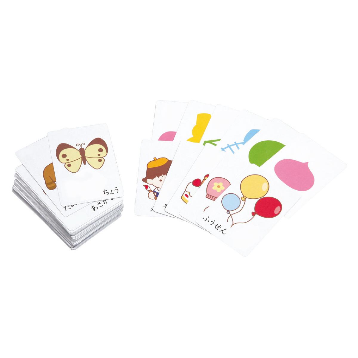 キッズスタディ なまえカード アーテック 知育玩具 カード ゲーム 幼児 勉強 子供 キッズ クリスマスプレゼント
