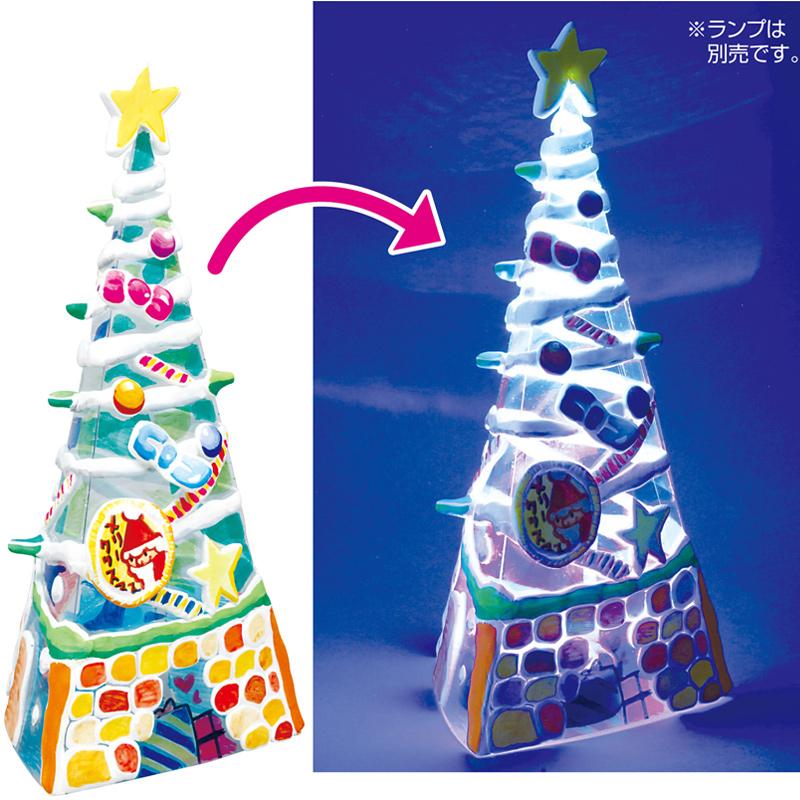 トライアングルシェード 工作 図工 子供 キッズ 学習教材 自由研究 作品 クリスマスプレゼント