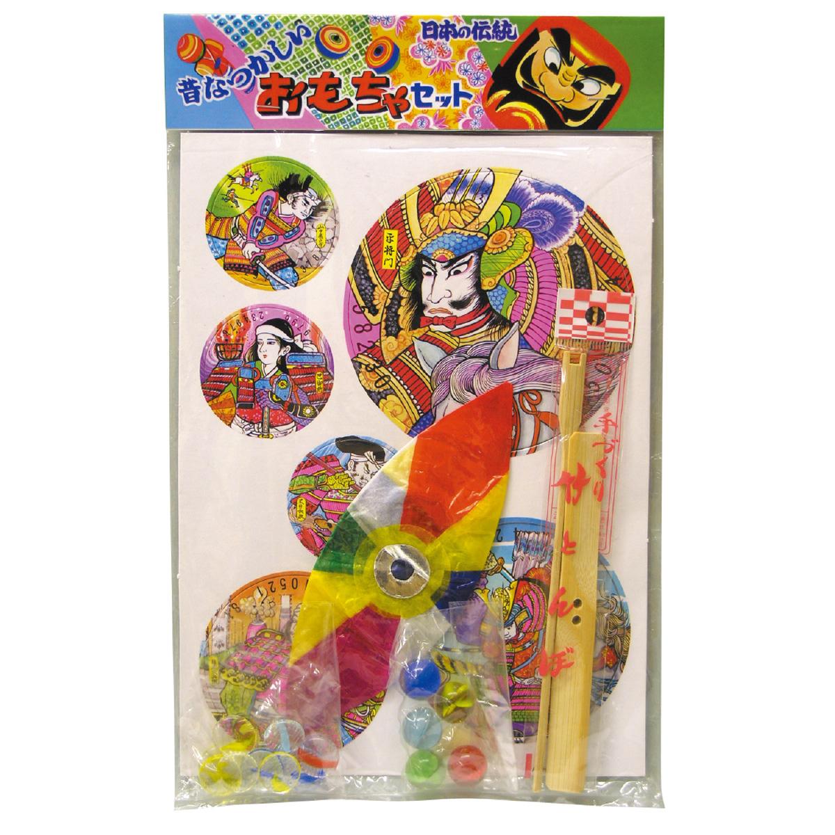 昔なつかしのおもちゃセット 幼児 子供 キッズ おもちゃ 知育玩具 クリスマスプレゼント