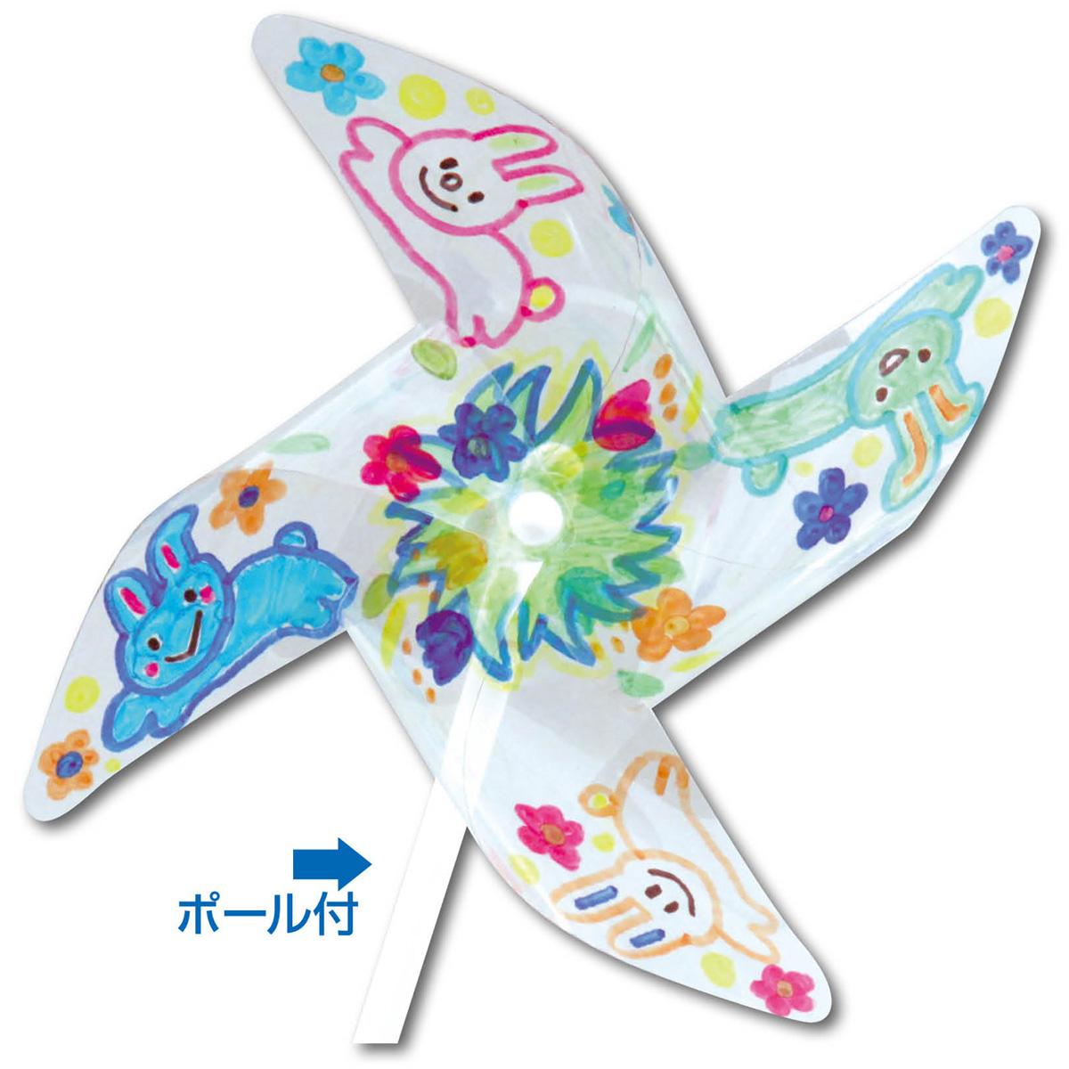 ミニクリア かざぐるま 風車 お絵かき 幼児 子供 キッズ おもちゃ 知育玩具 クリスマスプレゼント
