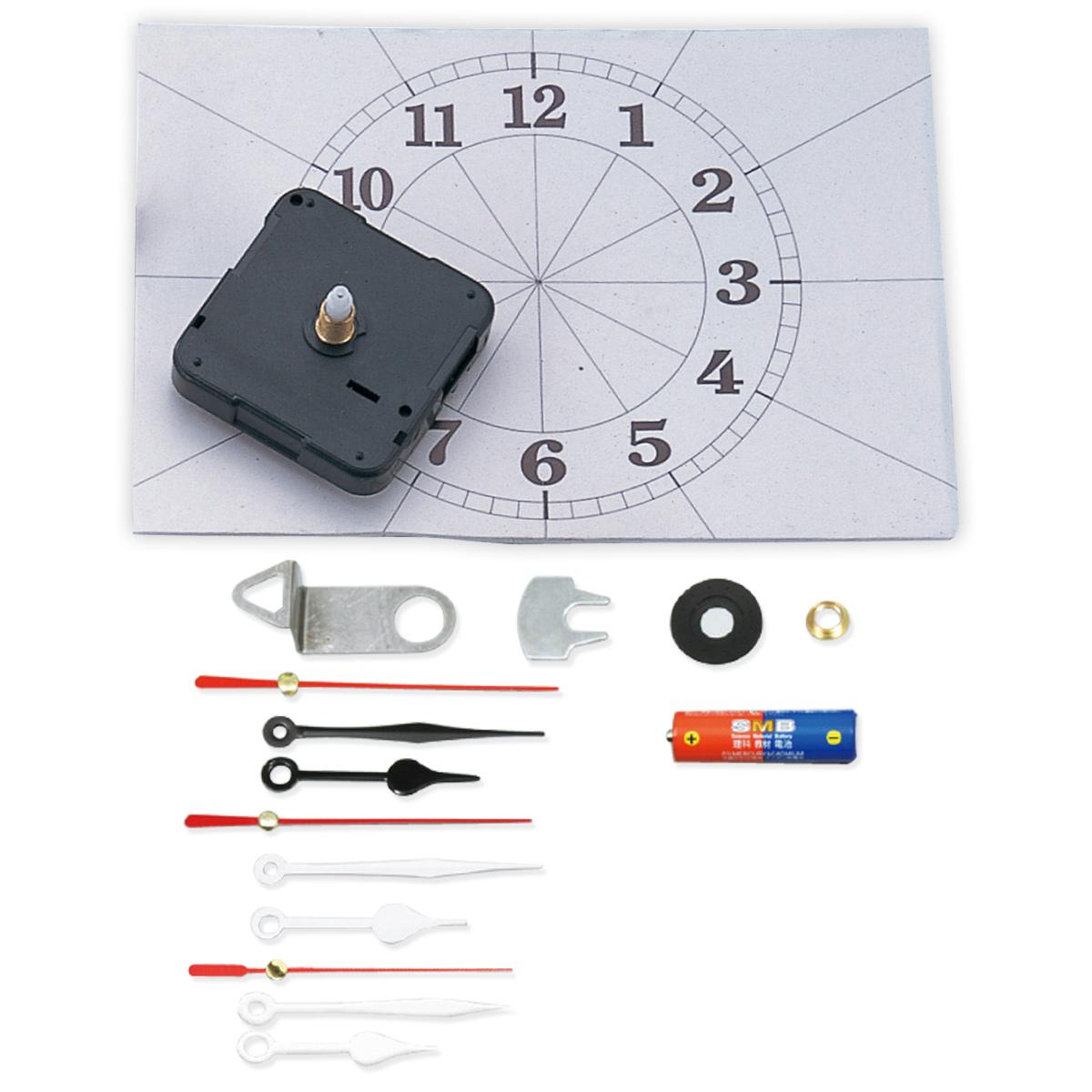 クォーツ時計 Aセット 青箱 工作 美術 学習教材 小学生 手作り 時計 夏休み 宿題