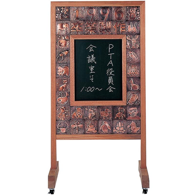 移動式黒板 彫金用 卒業記念 記念品 黒板 学校 イベント 備品 行事