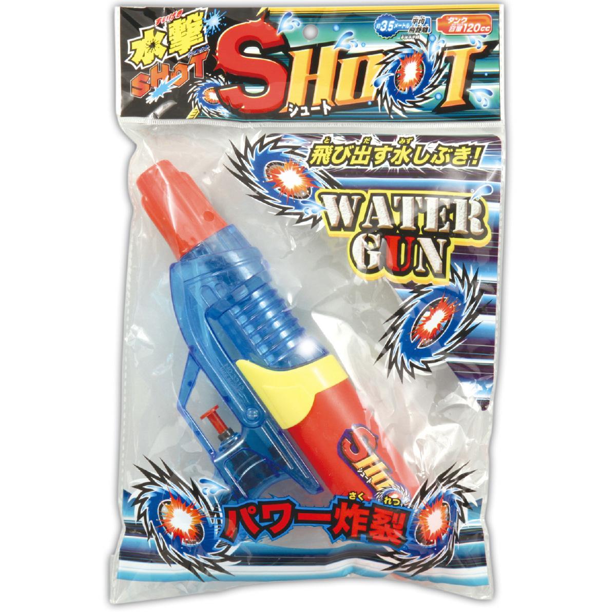 水鉄砲 水撃ショットシュート ウォーターガン おもちゃ キッズ 子供 水鉄砲 水遊び 景品 外遊び 人気