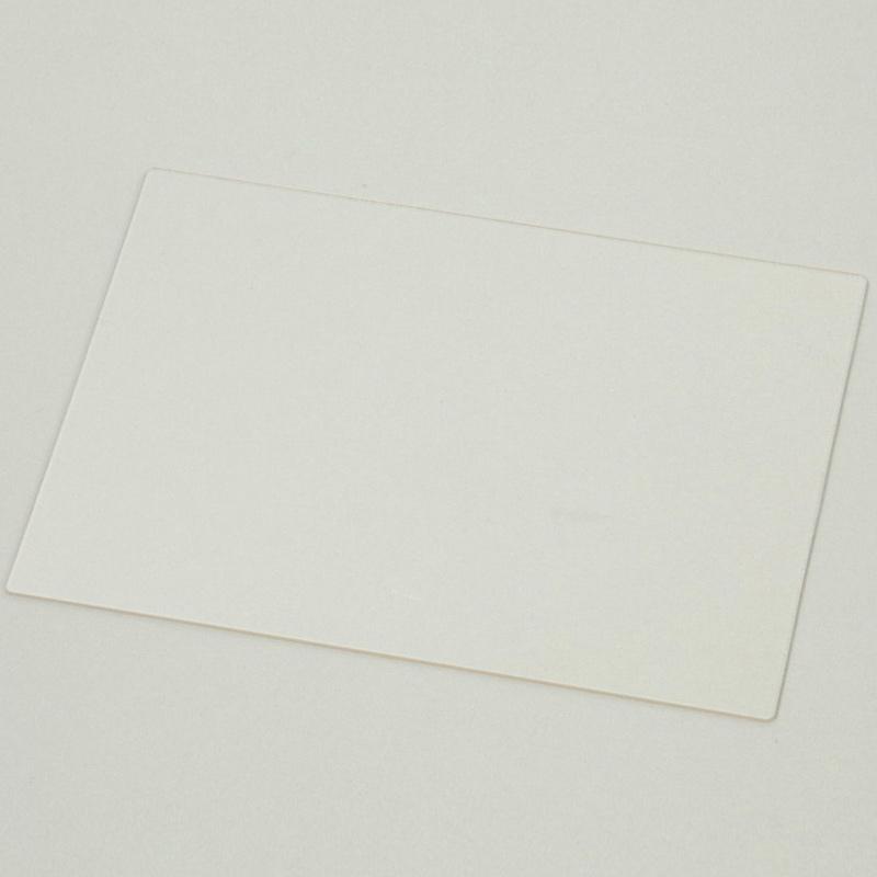 ライトスクラッチ A5 透明板のみ 図工 工作 美術 画材 学校 教材 夏休み 宿題