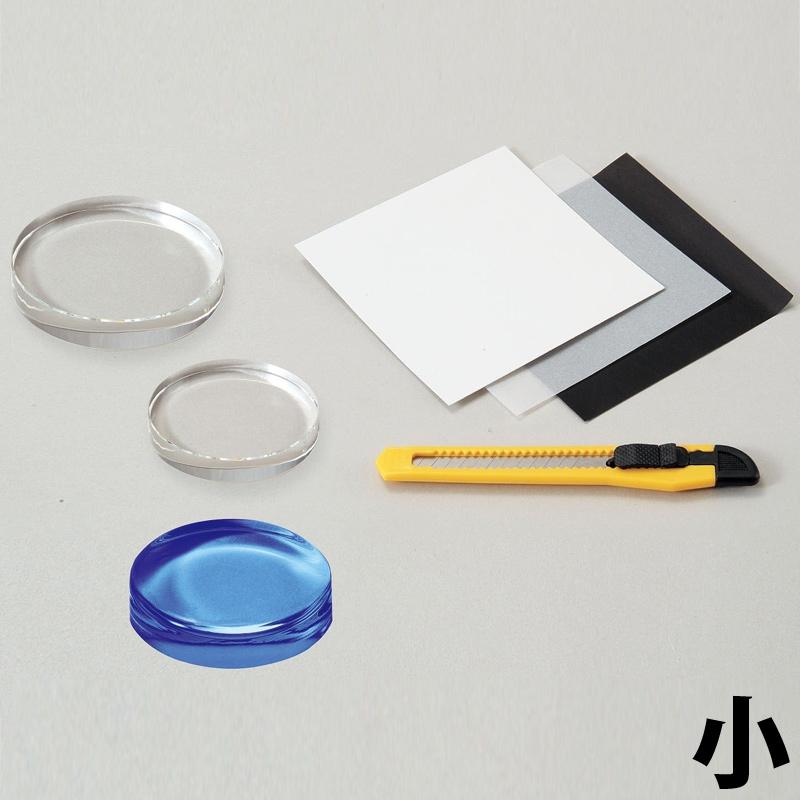 ペーパーウェイト 小セット [サンドブラスト] ステンドグラス ステンドガラス 自作 加工 工作 プレゼント