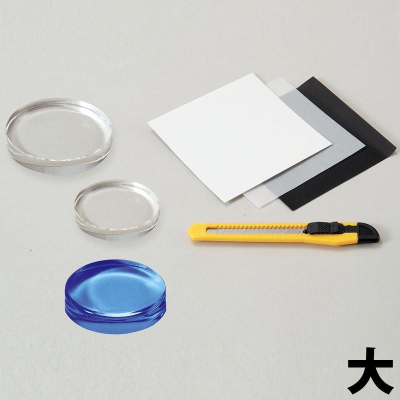 ペーパーウェイト 大セット [サンドブラスト] ステンドグラス ステンドガラス 自作 加工 工作 プレゼント
