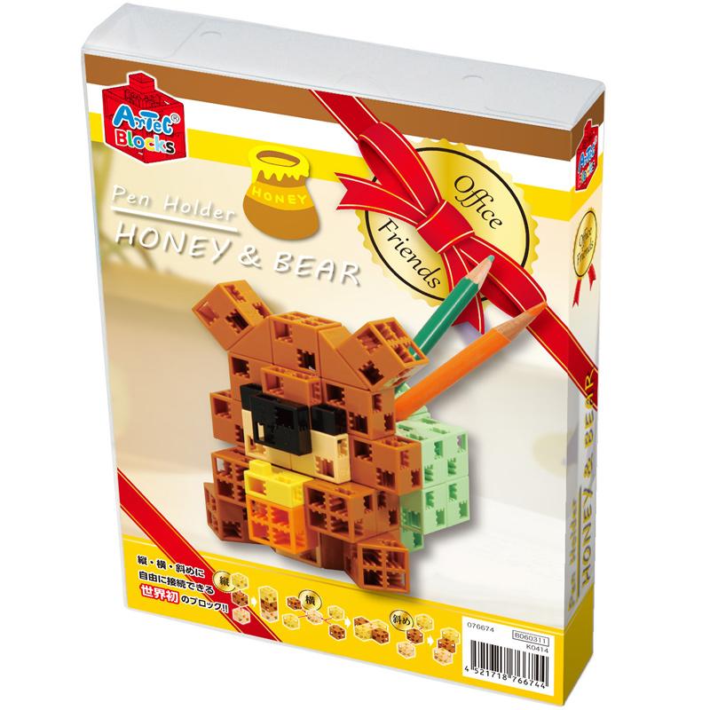 Artecブロック オフィスフレンズ クマ 知育玩具 ブロック キッズ 小学生 工作 おもちゃ クリスマスプレゼント