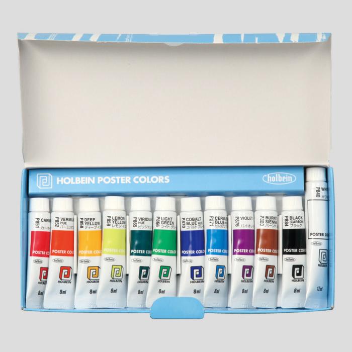 ホルベイン ポスターカラー PC エコシリーズ 8ml 12色セット P955 美術 絵具 絵の具 画材 中学生 学校 教材 備品 工作 図工 スケッチ