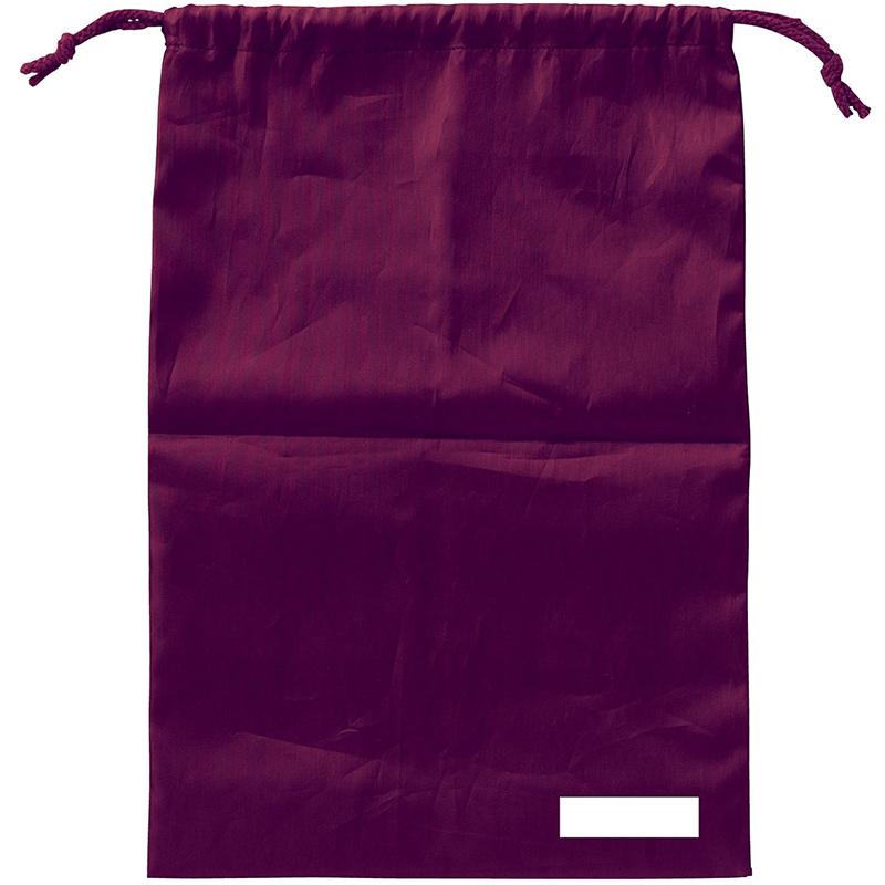 アシストバッグ えんじ 美術 図工 画材 学校 教材 バッグ 雑貨