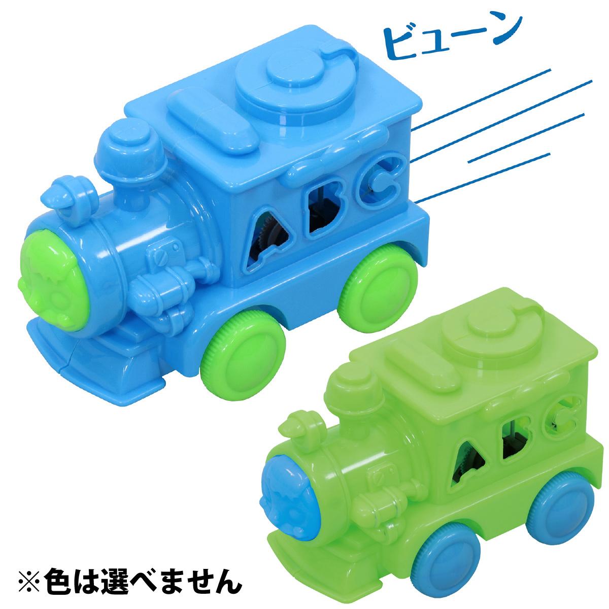 フラッシュトレイン おもちゃ 電車 汽車 キッズ 子供 幼児 幼稚園 保育園 景品 知育玩具 クリスマスプレゼント