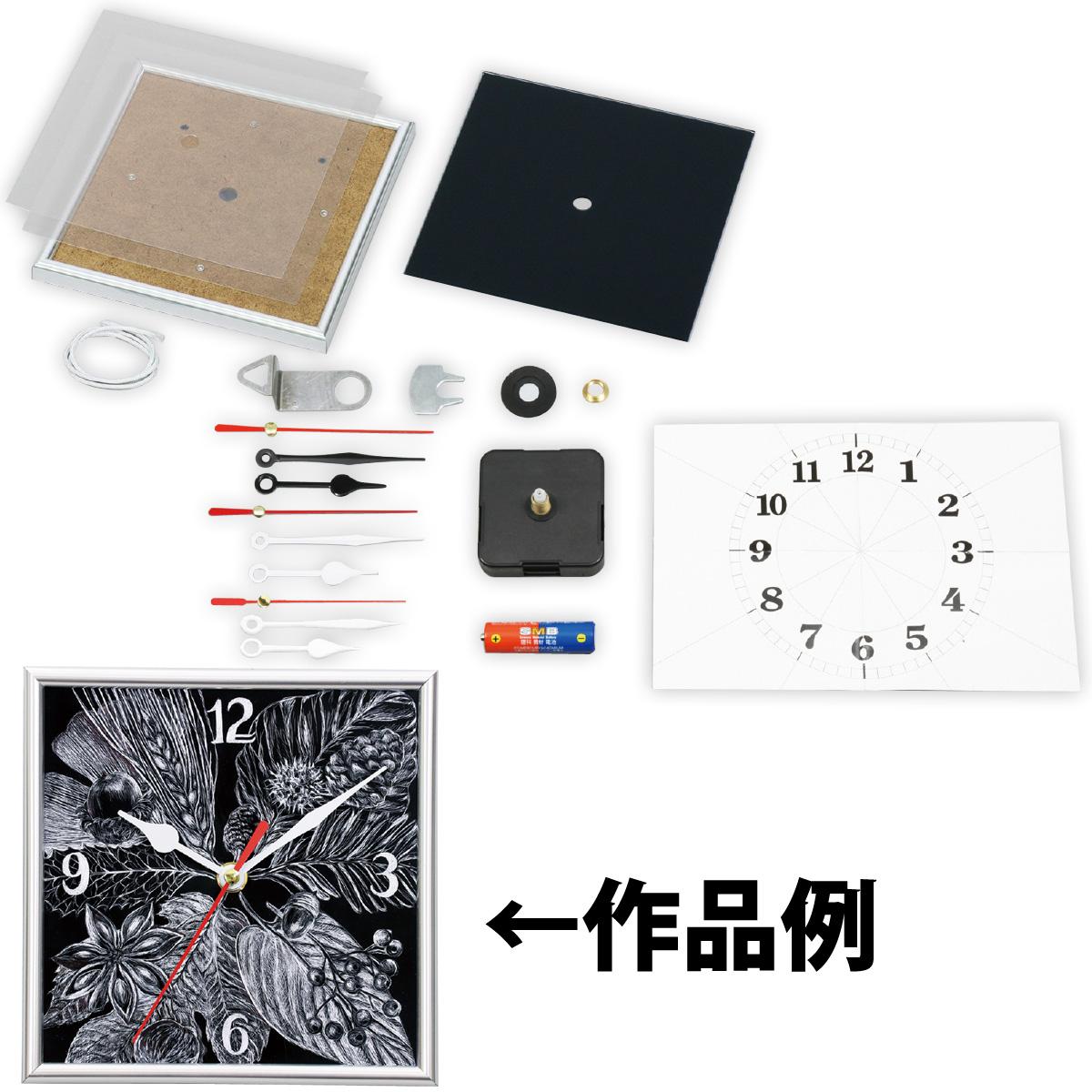 スクラッチボードフレーム 時計 手作り 時計 図工 工作キット 画材 美術 学校教材 夏休み宿題 自由研究