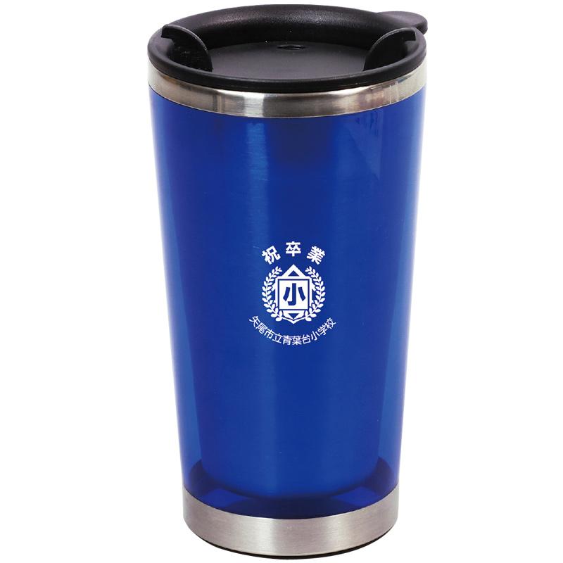 ステンレスボトル[ブルー] 300ml コップ 保冷 保温 食器 キッチン 雑貨 生活雑貨