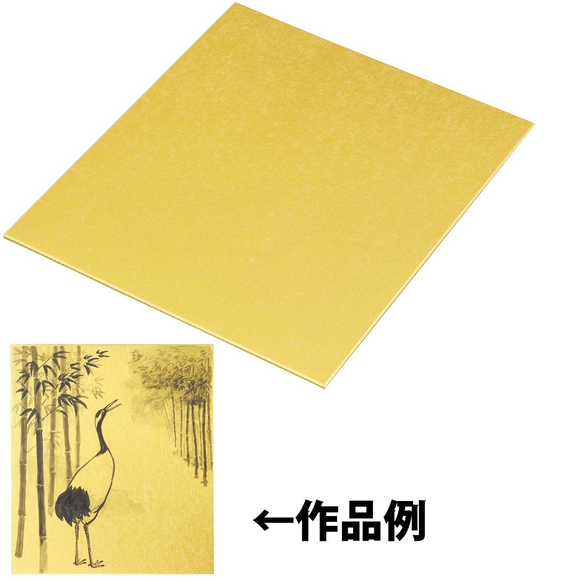 金の色紙 金 色紙 しきし 絵 図工 工作 画材 美術 学校 教材 クリスマスプレゼント
