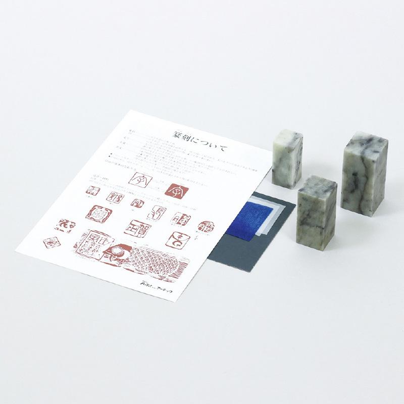 遼凍石 35x35x80mm[ペーパーセット付] 図工 工作キット 美術 画材 彫刻 手作り ハンコ ホビー 学校 教材 夏休み 宿題