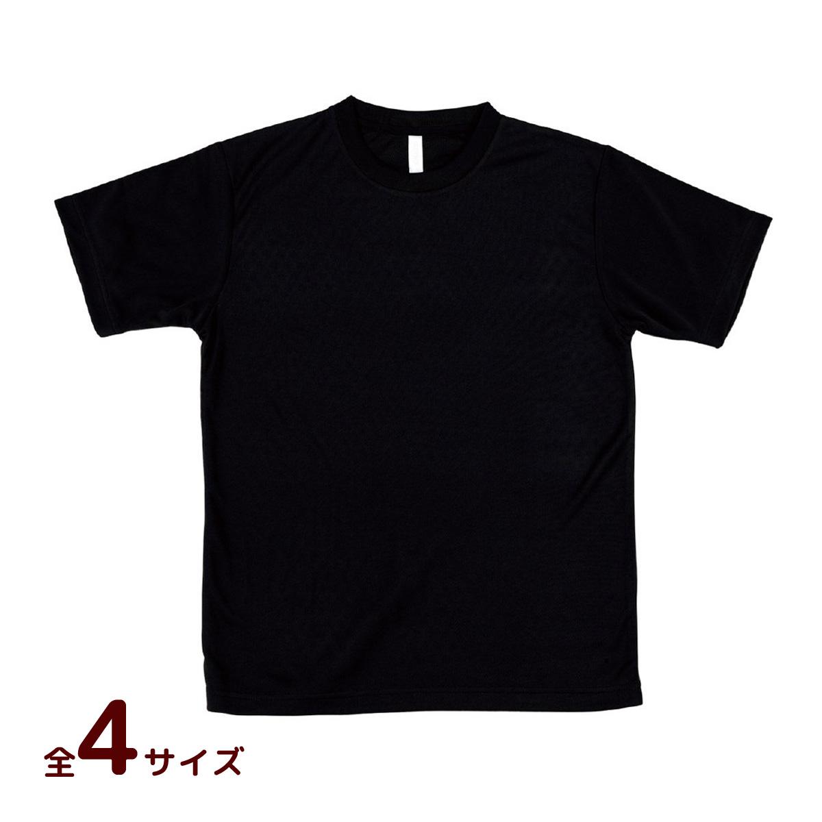 AT ドライTシャツ ブラック 150gポリ100% キッズ 小学生 中学生 Tシャツ 男の子 着替え イベント 衣装 クリスマスプレゼント