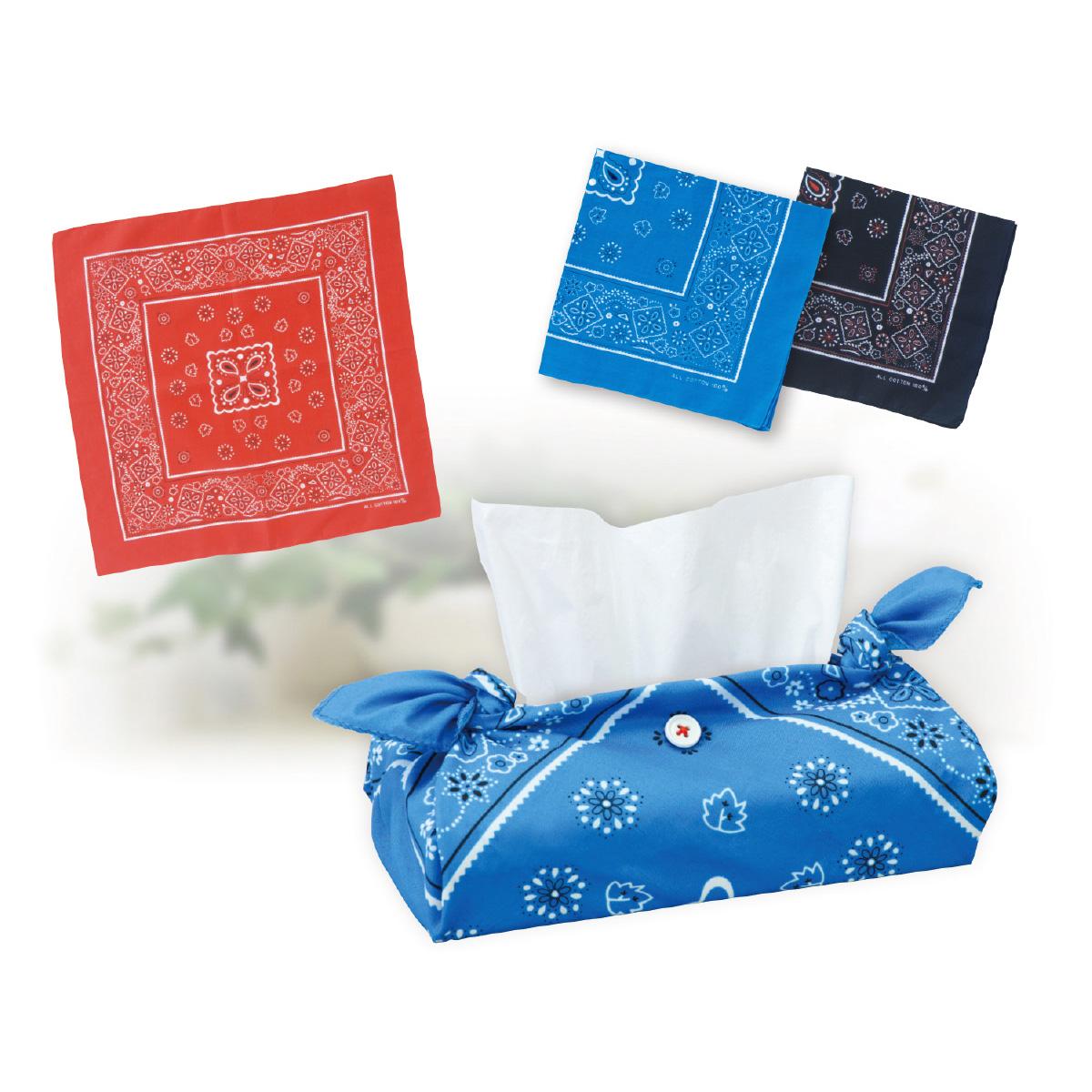 バンダナ ティッシュボックス カバー 手作り ティッシュケース 裁縫 工作 学校 教材 小学生 クラフト ホビー