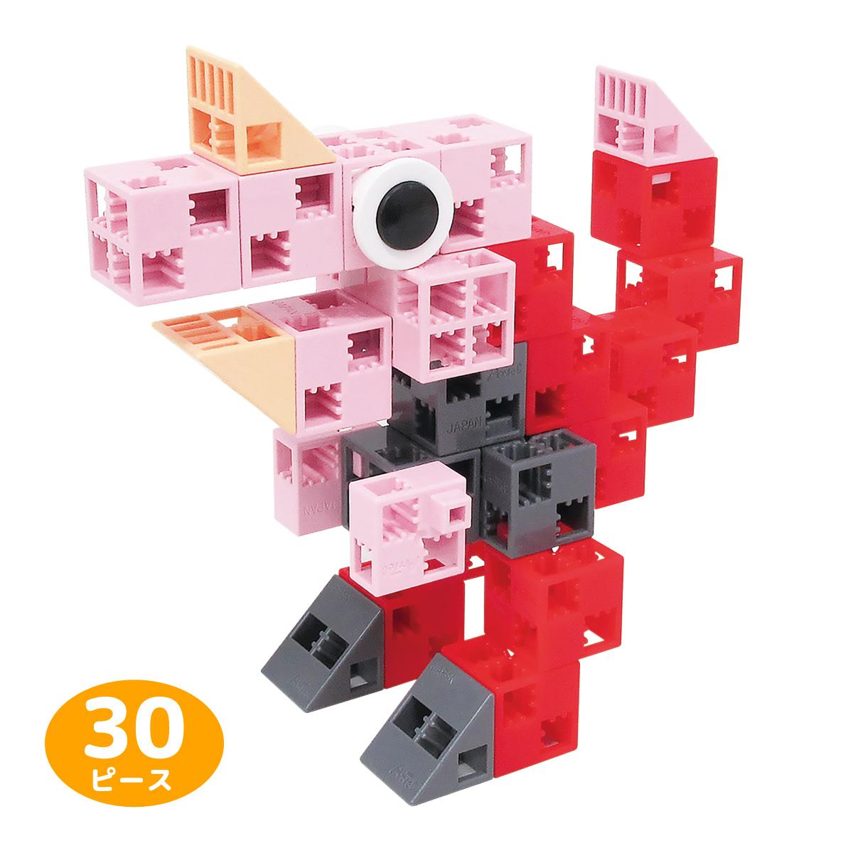 アーテックブロック きょうりゅう 恐竜 30ピース 袋入 キッズ 幼児 パズル ゲーム 工作 おもちゃ レゴ・レゴブロックのように遊べます