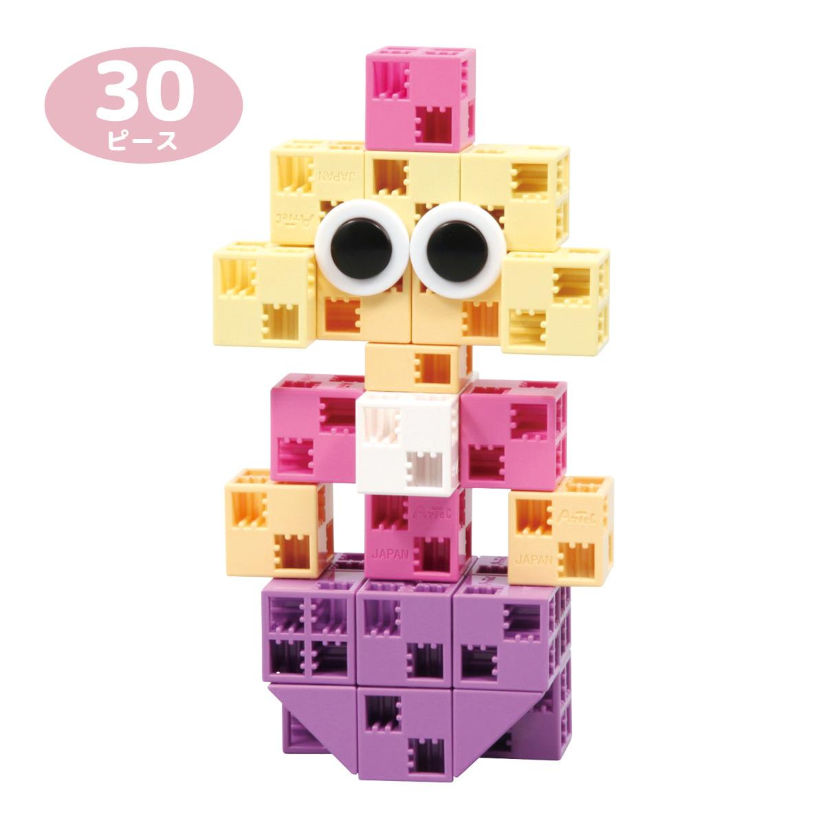 アーテックブロック おひめさま 30ピース PP袋入知育玩具 キッズ 幼児 パズル 工作 おもちゃ レゴ・レゴブロックのように遊べます