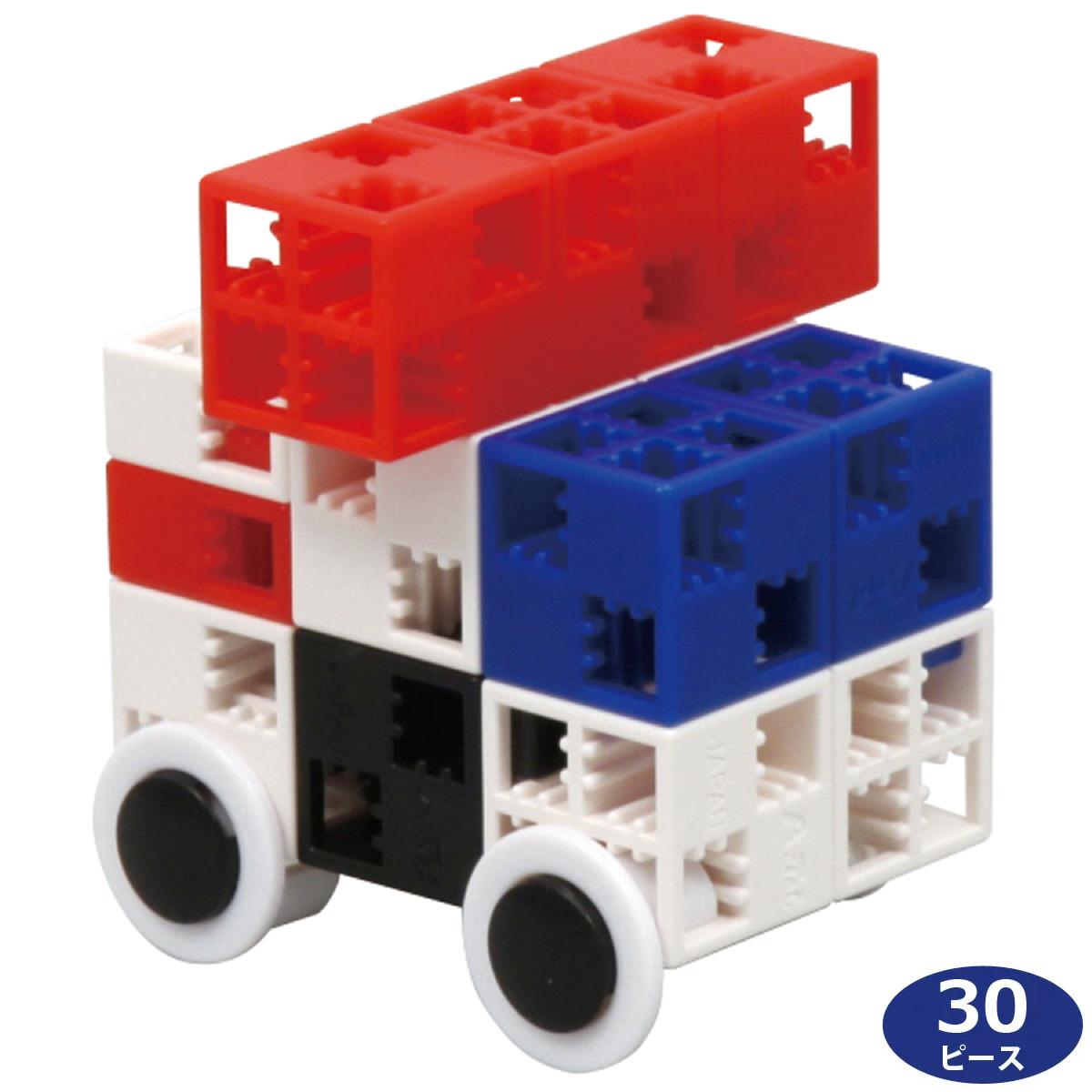 アーテックブロック レスキューセット30ピース PP袋入知育玩具 キッズ 幼児 パズル 工作 おもちゃ レゴ・レゴブロックのように遊べます